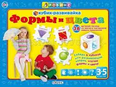Кубик-развивайка Формы и цвета