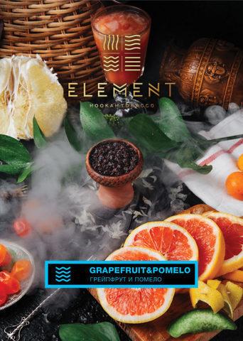 ELEMENT GRAPEFRUIT&POMELO (ГРЕЙПФРУТ И ПОМЕЛО) ВОДА 200г