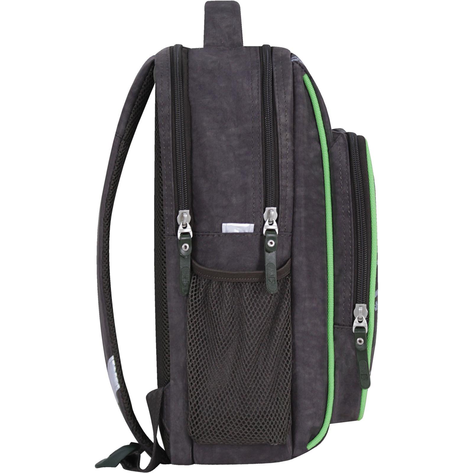 Рюкзак школьный Bagland Школьник 8 л. хаки 664 (0012870)