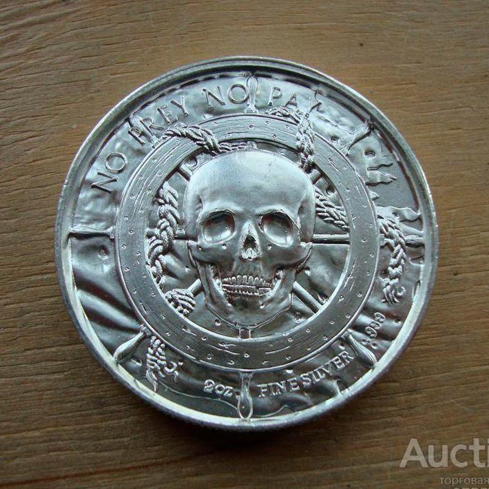 США раунд жетон Privateer Капитан Пират Сундук СЕРЕБРО 62,2 гр