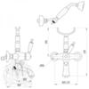 Смеситель для ванны  Migliore Oxford BN.OXF-6302 схема