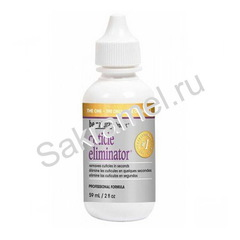 Be Natural Cuticle Eliminator 59ml