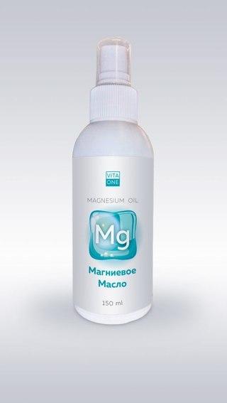Magnesium Oil магниевое масло 150 мл.
