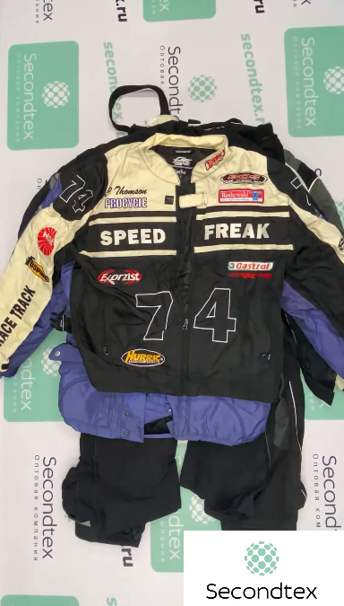 Одежда для мотоспорта