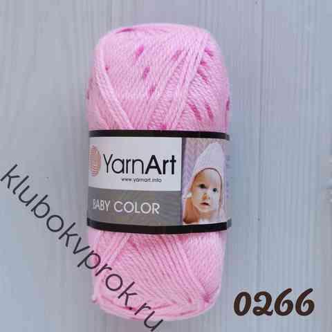 YARNART BABY COLOR 266,