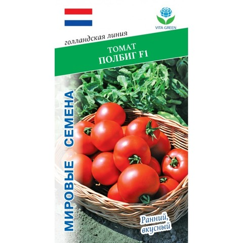 Семена Томат Полбиг F1 (Vita Green)