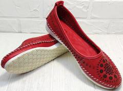 Кожаные балетки женские туфли на низком ходу Rozen 212 Red.