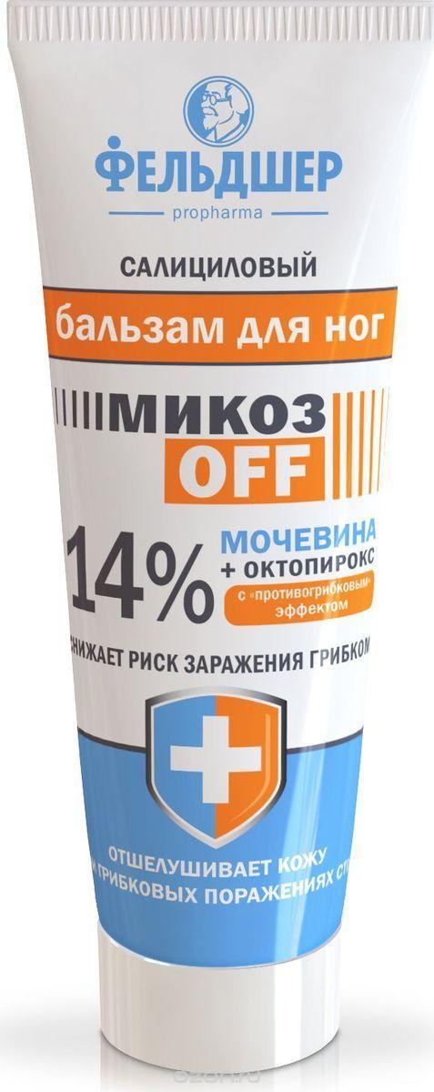 Фельдшер салициловый бальзам для ног (14% мочевина) 75 мл.