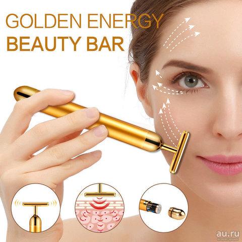 Лифтинг- массажер для лица Energy Beauty Bar