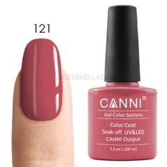 Canni, Гель-лак № 121, 7,3 мл