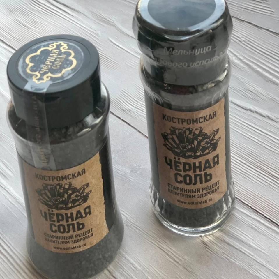 Фотография Соль черная «Костромская» в мельнице / 110 гр купить в магазине Афлора