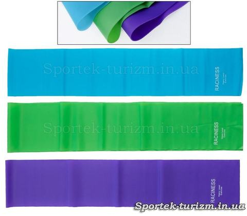 Набір з 3 гумок різної жорсткості для фітнесу 150х15 см (FL-6908)