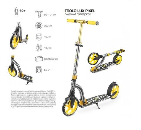 самокат Trolo LUX PIXEl размеры и характеристики
