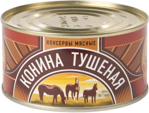 Тушеная конина ИП Кузнецов 0,325кг