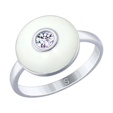 94012646- Кольцо круглое с белой эмалью и фианитом