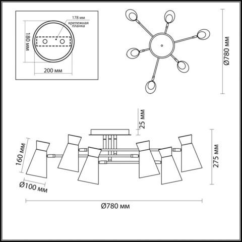 Люстра потолочная 3790/6C серии LIAM
