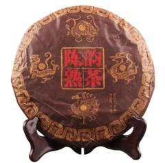 """Шу пуэр """"Четыре дракона"""" Чэнь Юнь в блине 357 гр, 2019 год"""
