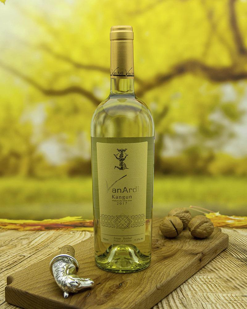 Вино Van Ardi Белое Полусухое 2017 г.у. 11,5% 0,75 л.