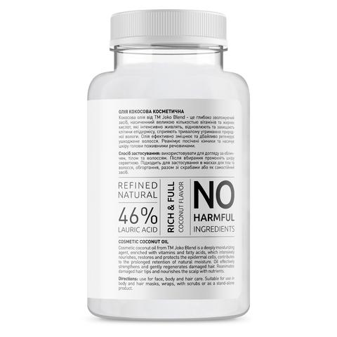 Кокосова олія косметична Coconut Oil Joko Blend  250 мл (4)