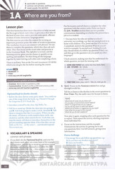 English File (3rd edition) Pre-Intermediate: Teacher's Book with Test and Assessment CD-ROM