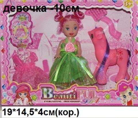 Кукла Т229-Н43316 с пони с акс. (СБ)