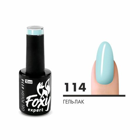 Гель-лак (Gel polish) #0114, 10 ml