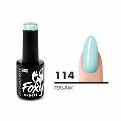 Гель-лак (Gel polish) #0114, 10 ml