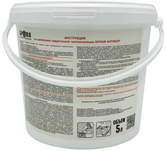 Жидкая теплоизоляция (напыляемый утеплитель, краска, изоляция, покрытие) для труб Броня Антикор / Антикор НГ