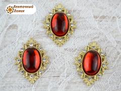 Камни овалы в золотом ромбовом обрамлении зеркальные красные