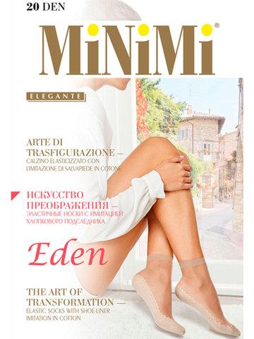 Носки Eden 20 Minimi
