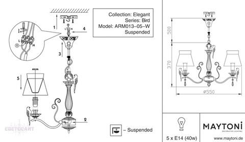 Люстра ARM013-05-W серии Bird