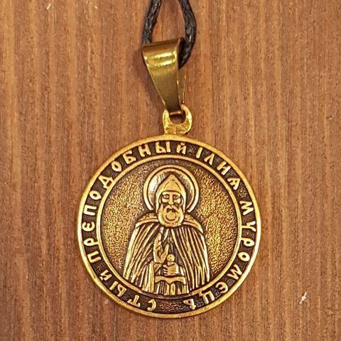 святой Илия (Илья) именная нательная икона из бронзы кулон с молитвой