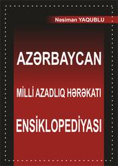 Azərbaycan Milli Azadlıq Hərəkatı Ensiklopediyası