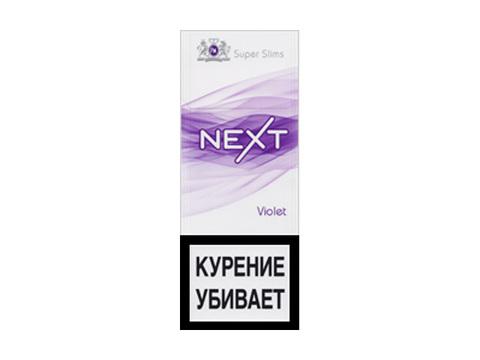 NEXT Фиолетовый Табак