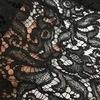 Кружевное полотно Sophie Hallette - Noir