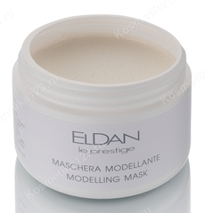 Anti-age моделирующая маска (Eldan Cosmetics | Le Prestige | Modelling Mask), 16 мл