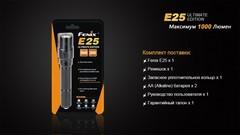 Купить недорого фонарь светодиодный Fenix E25 Cree XP-L V5, 1000 лм, 2-АА*