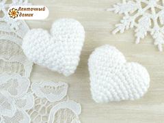 Сердечко вязаное белое (ручная работа)