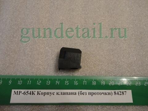 Корпус клапана нового образца МР-654К