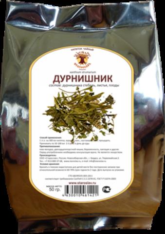 Дурнишник обыкновенный (плоды и трава, 50гр.)  (Старослав)