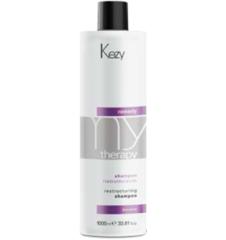 KEZY mytherapy remedy keratin Restructuring shampoo Шампунь реструктурирующий c кератином 1000 мл.