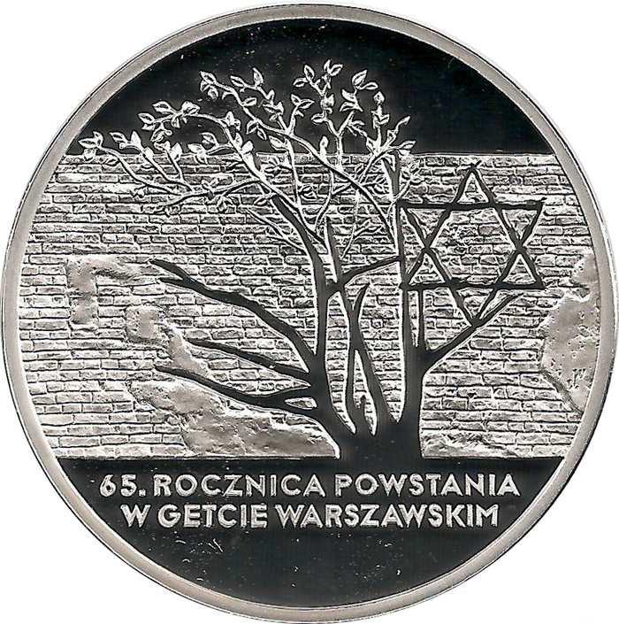 20 злотых. 65-я годовщина восстания в Варшавском гетто. 2008 год. Польша.