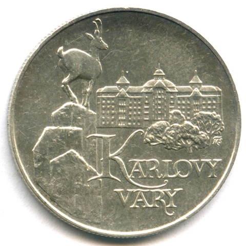 50 крон 1991 ЧСФР Курорт Карловы Вары XF