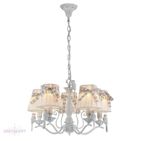 ARM013-05-W