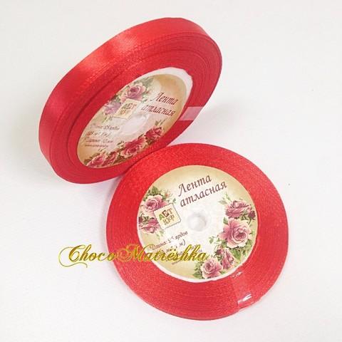 Атласная лента 1 см - Красная