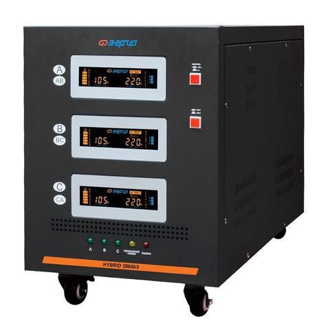 Стабилизатор трёхфазный Энергия Hybrid 25000 II поколение