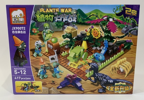 Растения против зомби JX90072 В мире динозавров 417 дет Конструктор