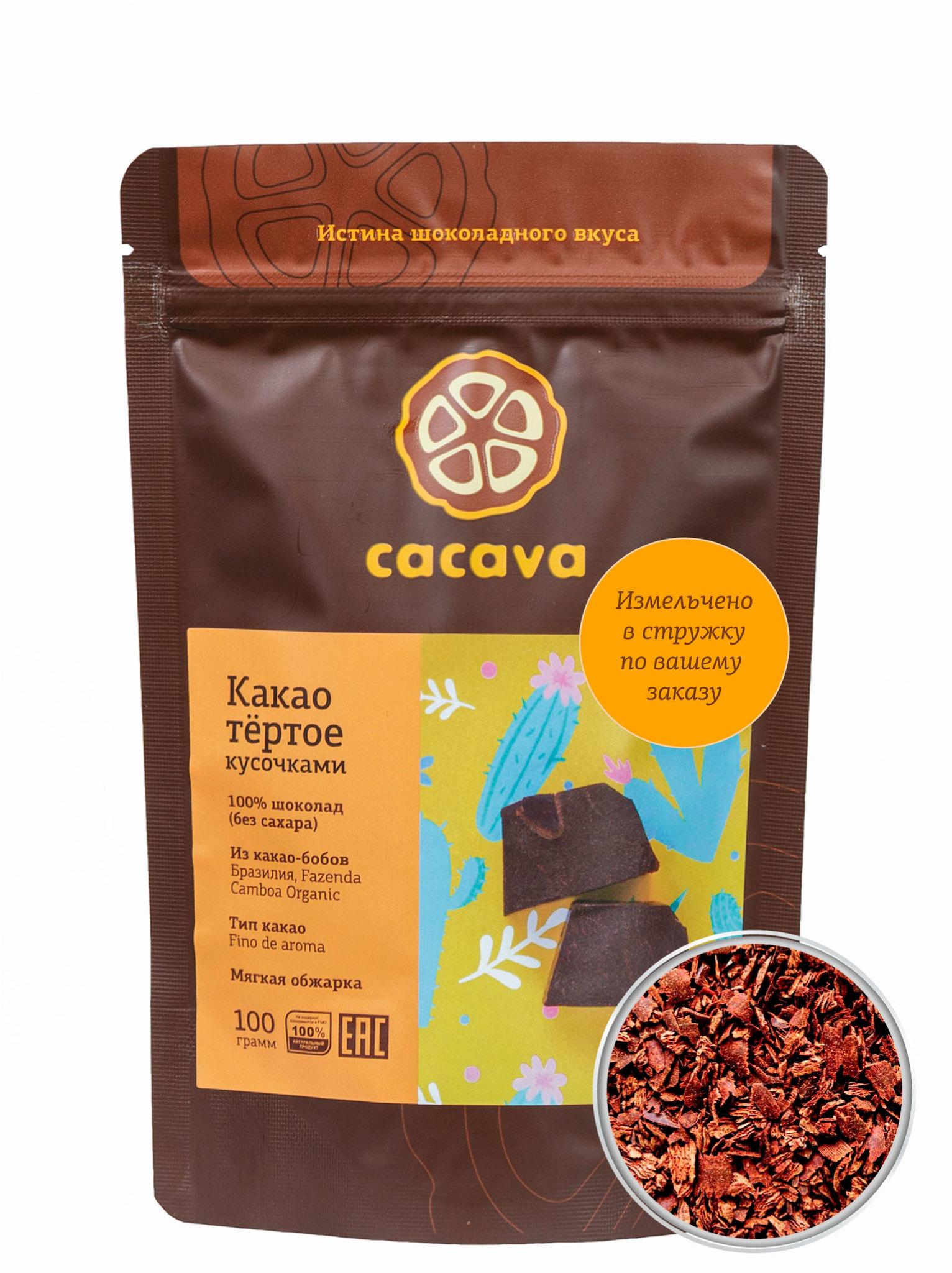 Какао тёртое в стружке (Бразилия, Fazenda Camboa), упаковка 100 грамм