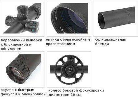 ОПТИЧЕСКИЙ ПРИЦЕЛ HAWKE SIDEWINDER 3-12X50 (10Х 1/2 MIL DOT)