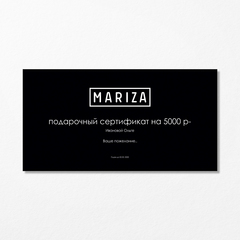 Подарочный сертификат на 5000 рублей  оптом и в розницу